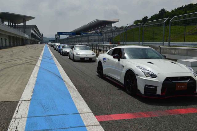 画像: GT-Rにプロドライバー柳田選手が、それに続く参加車両がスタートを待つ。