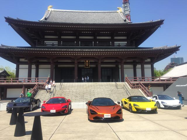 画像: 増上寺の本殿前にマクラーレンのラインアップが並べられた。
