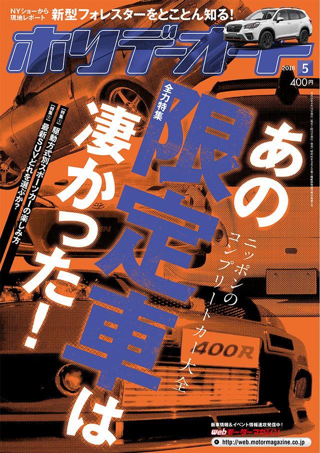 画像: 【ニッポンの限定車列伝・その9】TRDが手掛けた限定100台のMR2フルオープン「MRスパイダー」