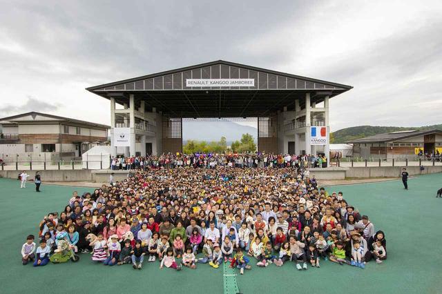 画像: 総参加者は4317人。ペットもたくさん参加していた。