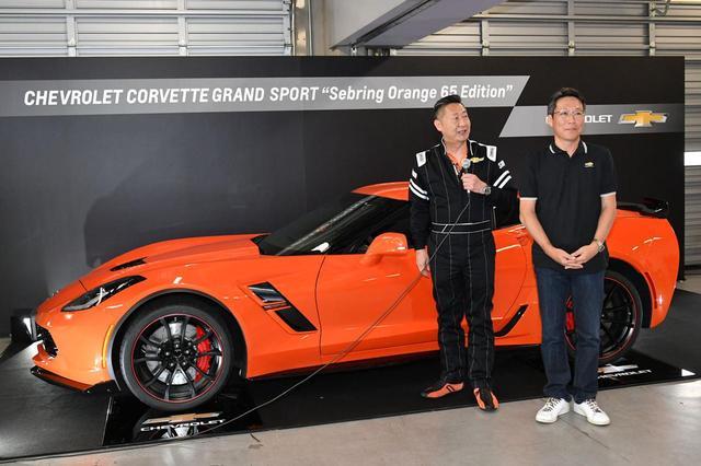 画像: コルベットグランスポーツ セブリングオレンジ 65エディションが発表された時の模様。