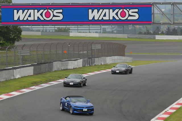 画像: 富士スピードウェイのレーシングサーキットでは、ドライビングアカデミーも開催。