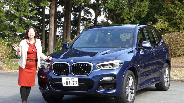 画像: BMW X3 心浮き立つSAV Test Drive www.youtube.com