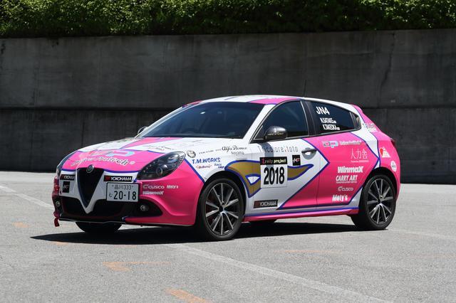 画像1: 竹岡圭 全日本ラリー挑戦2年目開始「初めてのマシン ジュリエッタをどう乗りこなす!?」