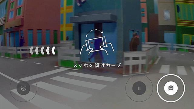 画像: 操作を説明中のスマホ画面。右がアクセル、その隣がブレーキ、左は後退。カーブはスマホを傾けて曲がる。