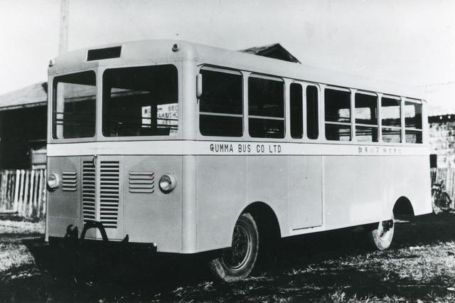 画像: 【バス】1946年末、群馬バスに納入された小泉ボデー製作所の1号車。航空機の技術を生かしたキャブオーバー型だ。