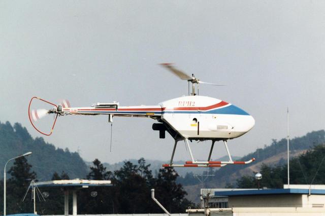 画像: 【無人ヘリRPH2】農業の省力化を推進するための無人ヘリ。2004年にはスイッチONで自動離陸-農薬散布-自動着陸に成功した。