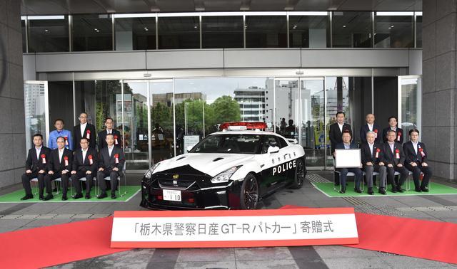 画像: 栃木県民の日に県民から寄贈