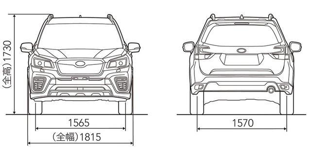 画像1: 車両重量は 1520 〜 1660 kg。