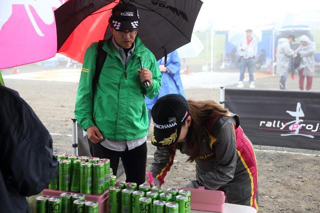 画像1: 竹岡圭 全日本ラリー挑戦 2年目は波瀾万丈のスタート