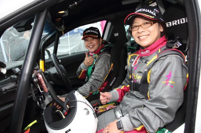 画像: コ・ドライバーは昨年から引き続き佐竹尚子さん。
