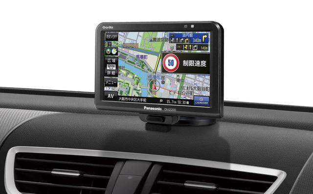 画像: G720Dと機能は同じ。画面をコンパクトな5V型としたモデルで、スタイリッシュに、スマートに取り付けたいという人にオススメ。