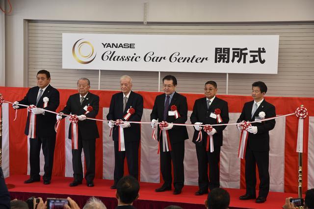 画像: 当日はヤナセクラシックカーセンターの開所式も行われ、ヤナセの井出健義社長(一番左)よりクラシックカーセンターに取り組む4つの意義が紹介された。1.ヤナセのスローガンである「クルマのある人生をつくる」の具現化。2.欧米に根付いているクラシックカー文化の日本導入。3.技術の伝承。匠の技術を残すための組織づくり、人材育成。4.社会的貢献。クルマ関心層、ファンの醸成。