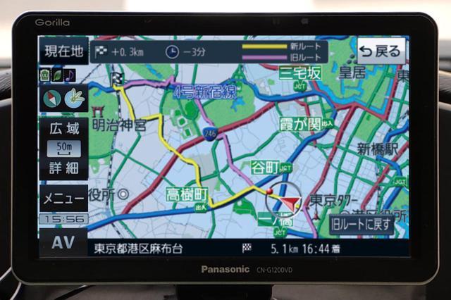 画像: 刻一刻と変化する渋滞情報を元に、新たなルートを引いてくれる。もちろん旧ルートも選択できる。