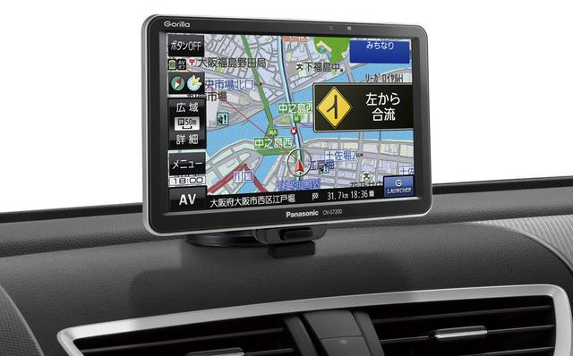 画像: 7V型の大画面や安全・安心運転サポートはそのままに、道路マップ無料更新やVICS WIDEなどを省略した中級モデル。