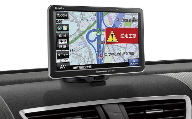 画像: 7V型モニターの大画面。道路マップ無料更新や、VICS-WIDE、渋滞回避ルートを引いてくれるスイテルート案内を採用する、ゴリラ最上位モデル。