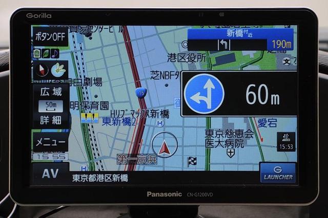 画像: 指定方向外進入禁止をアイコンと残距離を画面で知らせてくれる。