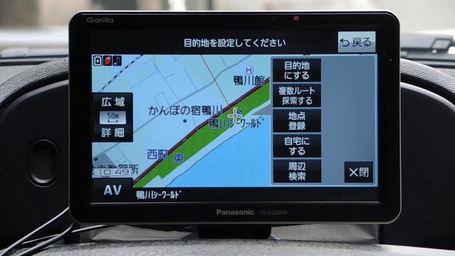 画像: パナソニック ゴリラで、目的地をサクサク検索&設定! youtu.be