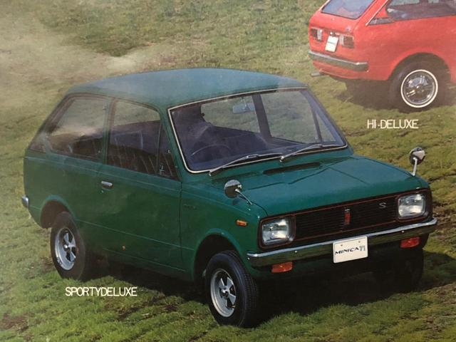 画像: じつは1969年に発売された「ミニカ'70」の資料が、三菱自動車にも弊社アーカイブにもなかった。こちらはその翌年に登場した「ミニカ'71」。