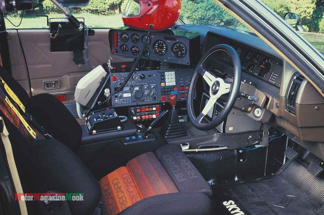 画像: 1980年6月、マシンXをお披露目された当時のコクピット。