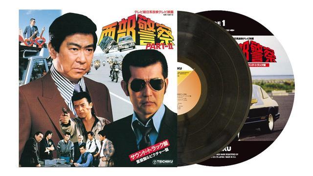 画像: セットの復刻盤アナログレコードは「西部警察PART-Ⅱサウンド・トラック盤」。いずれも仕様違いのレコード2枚セットになっていて、180g重量盤とピクチャー盤という同じ音源が入っている。