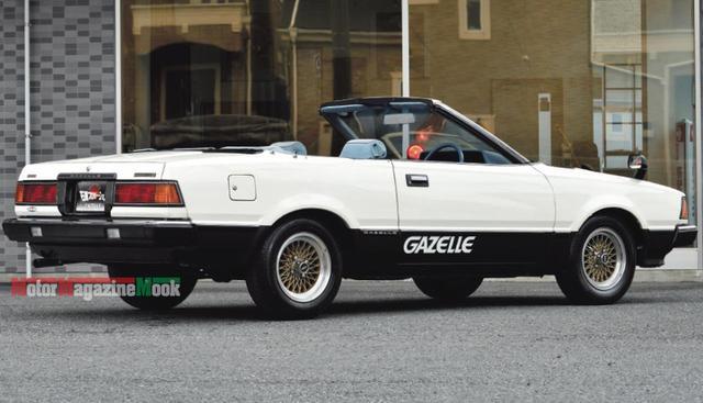 画像: 車名の「ガゼール(GAZELLE)」はアフリカ、アジアの草原に住む日本でいうところの「カモシカ」を意味する。シルビアと兄弟車ではあるが、より豪華な上位モデルという位置付けだった。