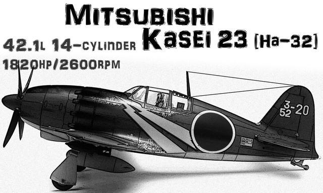 画像: 零戦と同じ堀越次郎が設計した迎撃戦闘機「雷電」。極太の機体には国産最大の星型エンジンが収まっていた。