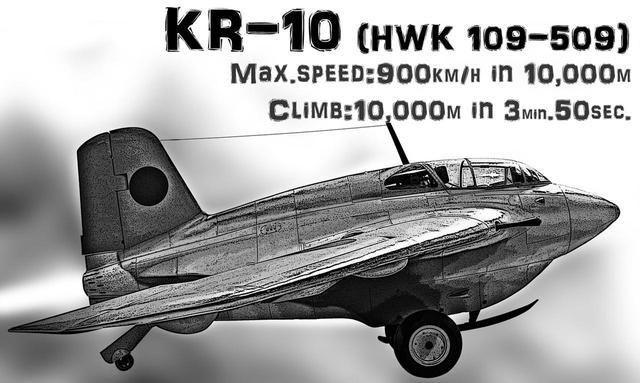 画像: 史上初のロケット戦闘機Me163Bを基に国産化した「秋水」。試験飛行とは言え、国産唯一の有人ロケットでもある。