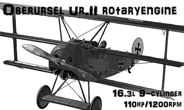 画像: 第1次世界大戦の撃墜王レッド・バロンことリヒトホーフェン最期の乗機となったフォッカーDr.I。典型的な黎明期の戦闘機だ。