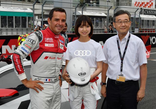 画像: 左より ブノワ・トレルイエ選手 篠田さん アウディジャパン斎藤徹社長