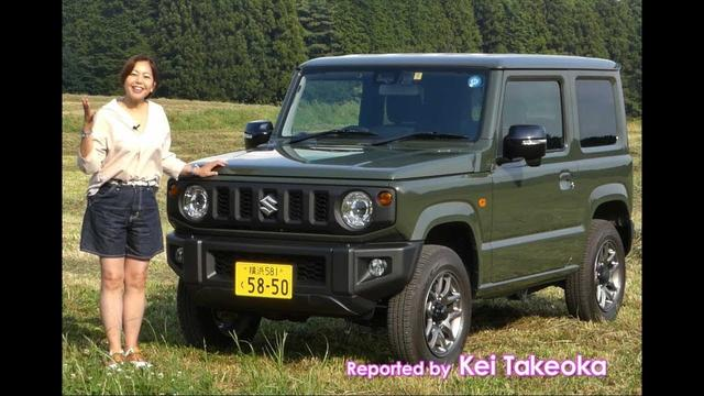 画像: 竹岡 圭の今日もクルマと・・・SUZUKI新型ジムニー速攻インプレッション youtu.be