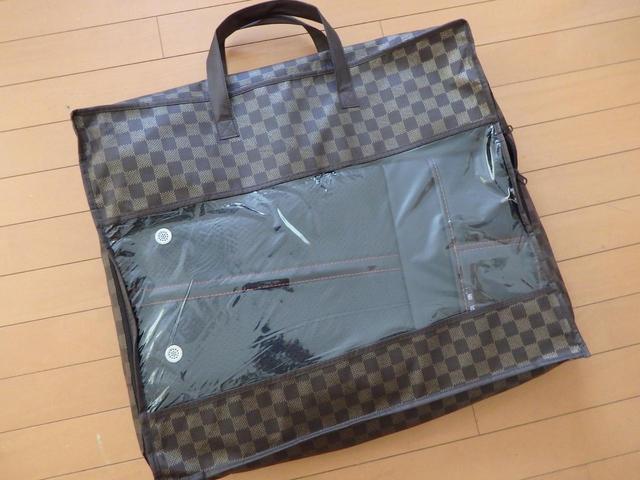 画像: 商品はこのような袋に入っているので、使わない時にもしまっておくことができる。
