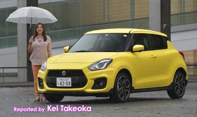 画像: 【動画】 竹岡 圭のクルマdeムービー 「SUZUKIスイフト スポーツ」 2017年11月放映  (2016年12月FMC/2017年9月車種追加/2017年11月車種追加)
