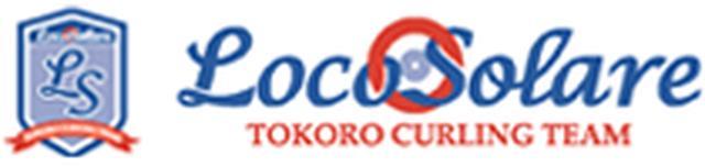 画像: カーリングチーム LocoSolare(ロコソラーレ/LS北見)公式サイト