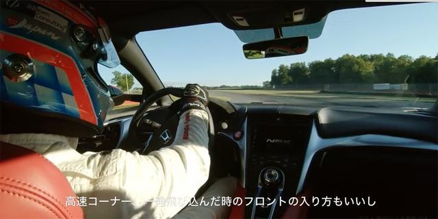 画像: 佐藤琢磨選手も絶賛するNSX2019年モデル。コーナリングのレベルがさらに上がっているそうです。