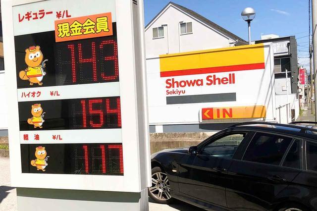画像: 価格差はおおよそ10円。プレミアムにした効果が、価格に見合うかどうか。