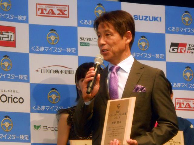 画像: 現役を引退してから自動車免許を撮った西野さん。現在はクルマとは切っても切れない関係だそうだ。
