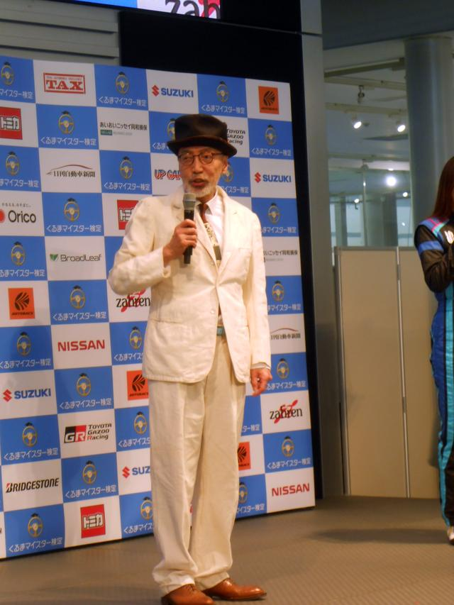 画像: 「くるまマイスター検定 公式サポーター」応援団長のテリー伊藤さん(演出家)。