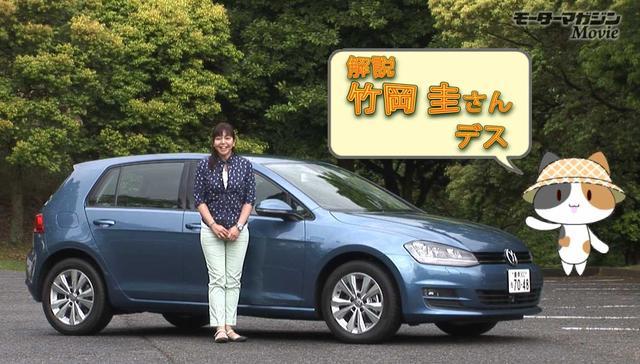 画像: 【動画】 竹岡 圭のクルマdeムービー 「フォルクスワーゲン ゴルフ」 2013年9月放映  (2013年5月デビュー)