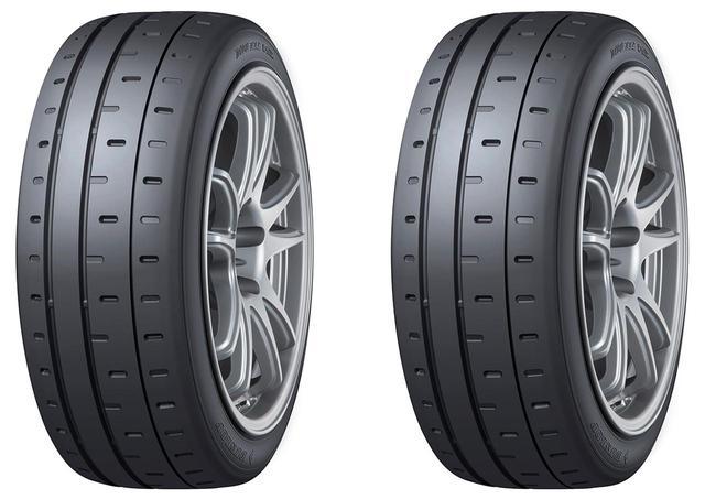 画像: 右はDIREZZA 94R S11、左がDIREZZA 94R W01。トレッドパターンは一緒でゴムが違う。