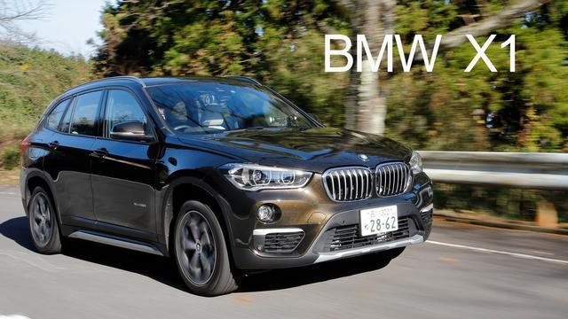画像: BMW X1 その 走り、快感!! TestDrive youtu.be