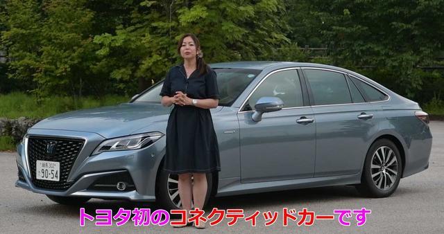画像2: インテリジェントカーとして進化