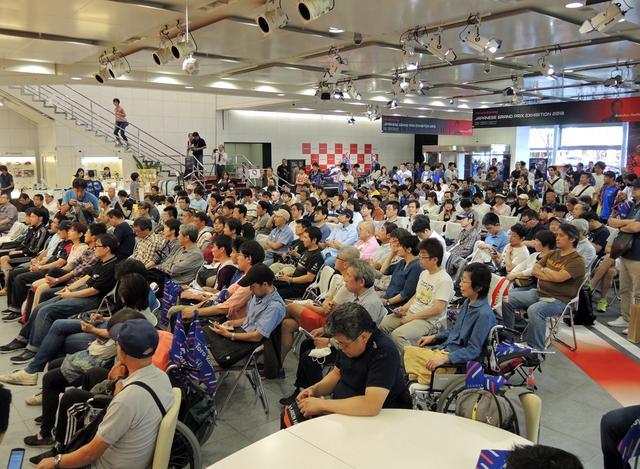 画像1: 集まったレースファンは約900人!