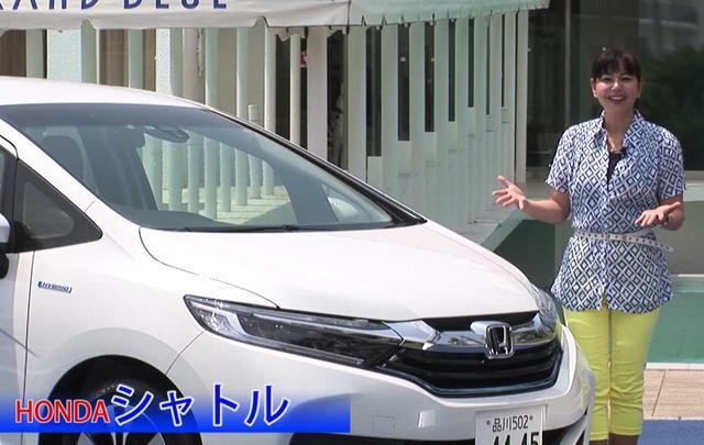 画像: 【動画】 竹岡 圭のクルマdeムービー 「HONDAシャトル」 2015年6月放映  (2015年5月ブランニュー/2017年9月一部改良)