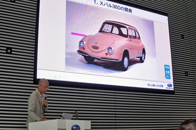 画像: スバル360から始まるスバル車の系譜を語る大林氏。