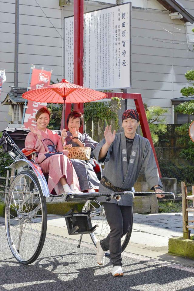画像: 鎌倉時代から続く結城の城下町を、思い思いの着物を着て散策・歴史を感じようというイベント( http://www.city.yuki.lg.jp/)が11月10-11日(土-日)に開催される。この期間中、街の各地でファッションショーや抽選会、小物づくりを体験できるワークショップなどが行われる。結城市の地場産業である「結城紬」を体感してみては?