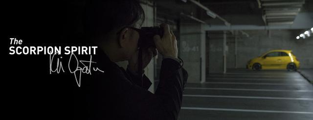 画像: 写真界の巨匠KEI OGATAが描くサソリの情熱「The SCORPION SPIRIT by KEI OGATA」の特別展示。