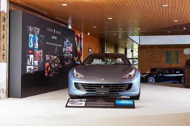 画像1: 芸術性の高いフェラーリのテーラーメイド技術