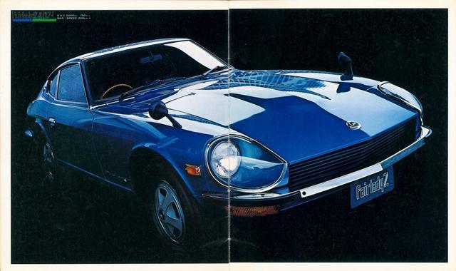 画像: 240Zにも、豪華仕様の240Z-L、ロングノーズ(Gノーズ)&オーバーフェンダー装着の240ZGの3種類があった。この画像は240Z-L。発売当時のカタログより。