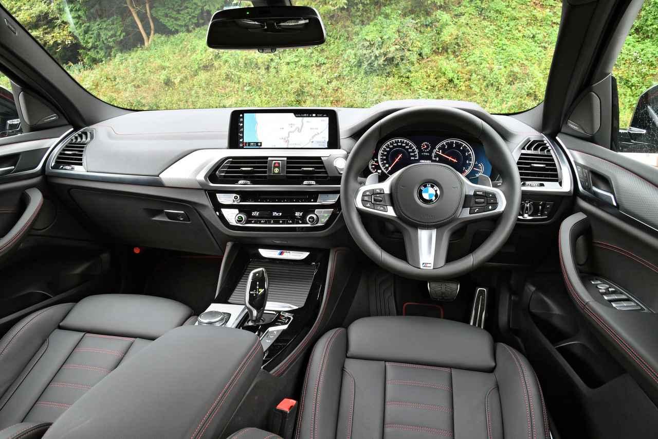 画像 : 4番目の画像 - BMW X4 M40i - Webモーターマガジン